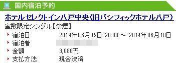 b0047941_2261363.jpg