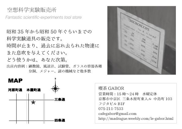 b0299643_22044526.jpg