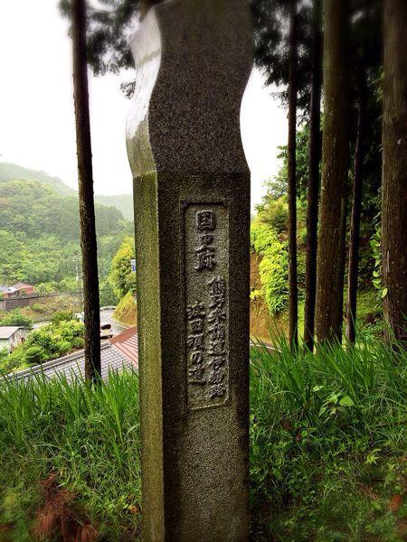 熊野古道@波田須・大吹峠コース_e0292546_23395334.jpg