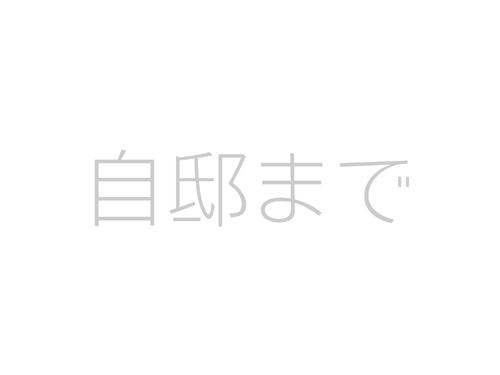 f0108347_1841856.jpg