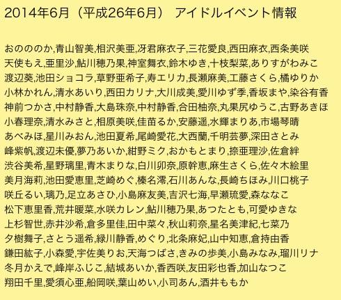 b0241250_1554491.jpg