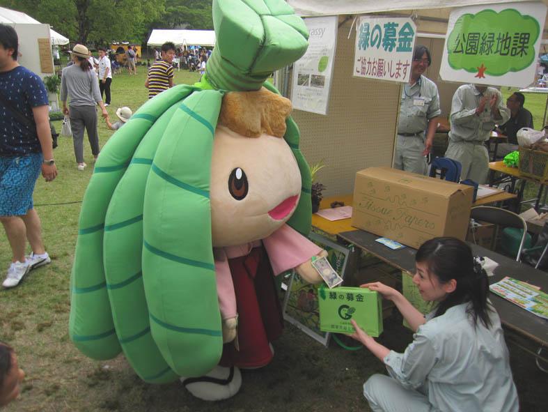 緑化フェアは大盛況(^^)/_b0215856_12441182.jpg