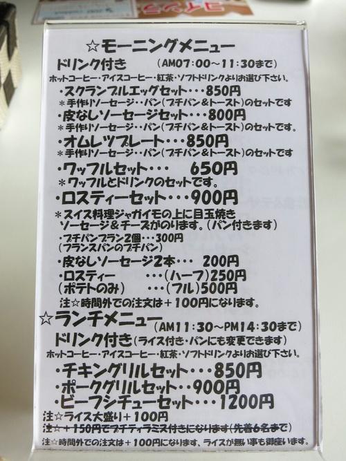 f0236260_2212781.jpg
