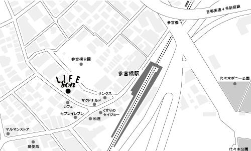 平山泰成/Mt.Nasu写真展 2014.7/5~7/20     東京都渋谷区代々木  Life Son_b0229469_18254729.png