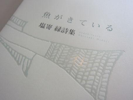 f0071480_1924433.jpg