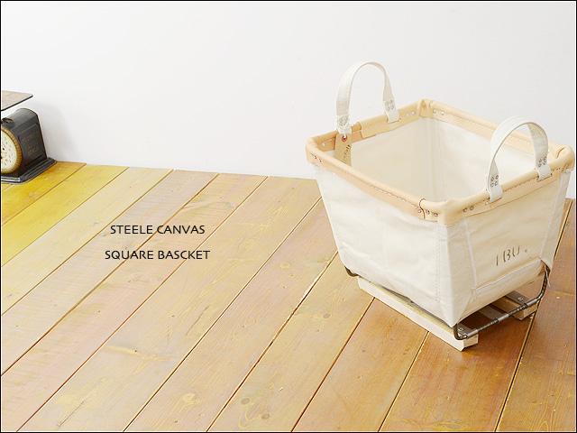 STEELE CANVAS [スティールキャンバス] 20 1BU Square Basket ECRU [スクエアバスケットエクリュ] _f0051306_21351827.jpg