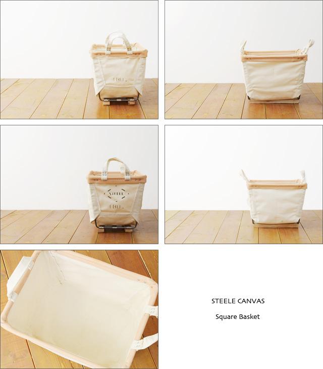 STEELE CANVAS [スティールキャンバス] Square Basket [スクエアバスケット] _f0051306_2141866.jpg