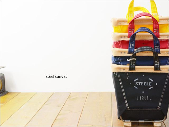 STEELE CANVAS [スティールキャンバス] 20 1BU Square Basket COLOR [スクエアバスケットカラー] _f0051306_2144041.jpg