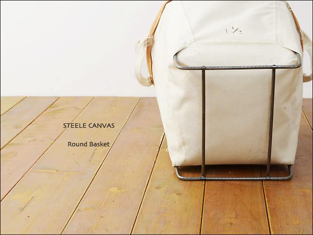 STEELE CANVAS [スティールキャンバス] Round Basket [ラウンドバスケット]_f0051306_21484736.jpg