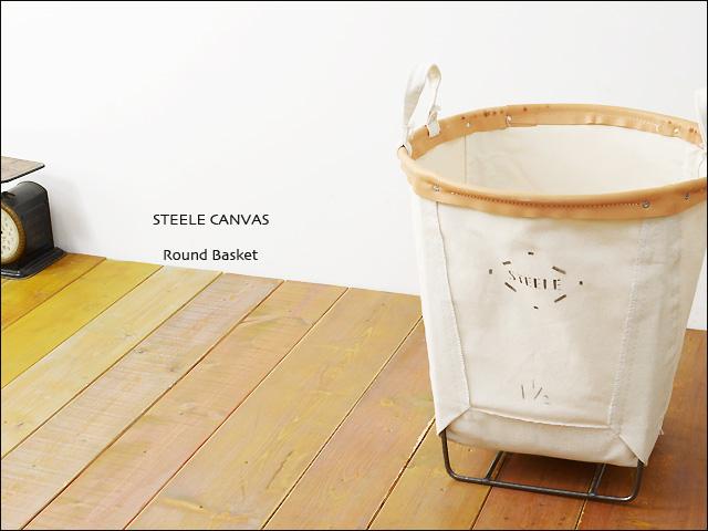 STEELE CANVAS [スティールキャンバス] Round Basket [ラウンドバスケット]_f0051306_21484960.jpg