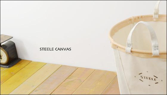 STEELE CANVAS [スティールキャンバス] 186CTS Round Basket Caster [ラウンドバスケットキャスター] _f0051306_21513476.jpg