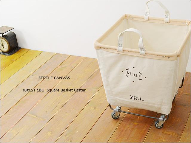 STEELE CANVAS [スティールキャンバス] 185CST 2BU Square Basket Caster [スクエアバスケットキャスター] _f0051306_21541485.jpg