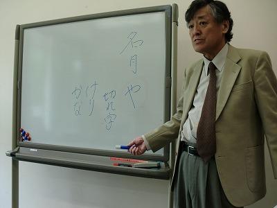 【例会報告】札幌向山型国語研究会14年5月例会_e0252129_032410.jpg