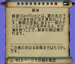 f0334429_03235080.jpg