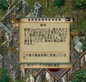 f0334429_03260322.jpg