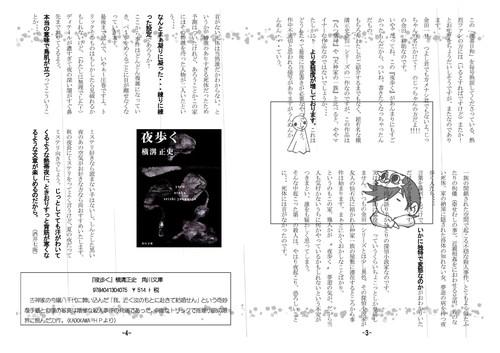 a0304335_2011373.jpg