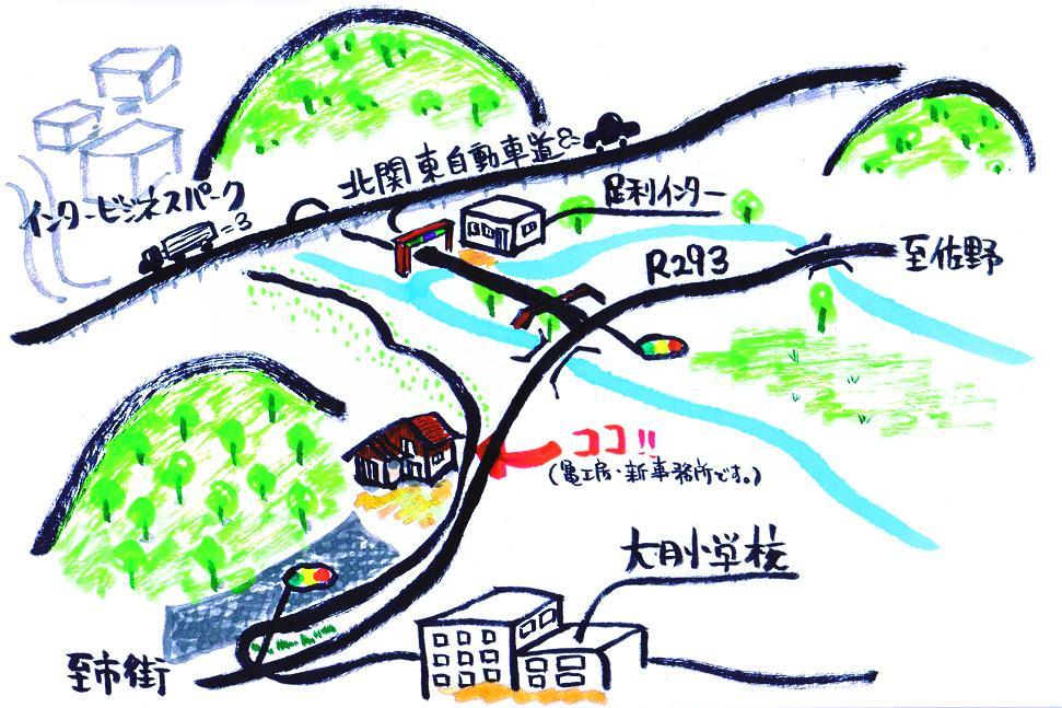 f0353246_20103353.jpg