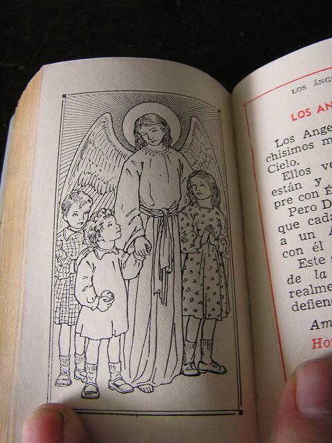 コムニオンの聖書232,233_f0112550_05280284.jpg