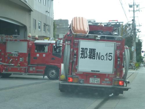 ドライブ @沖縄 その6_c0100865_23174208.jpg