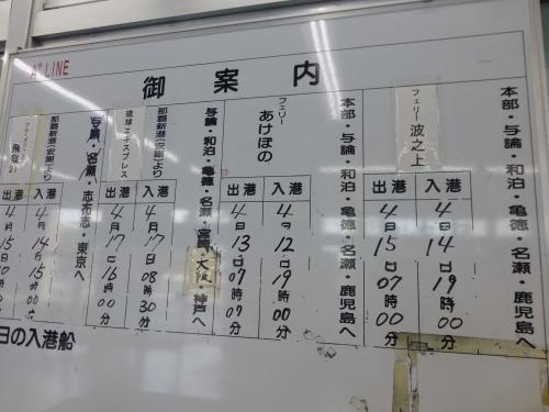 ドライブ @沖縄 その6_c0100865_23292072.jpg