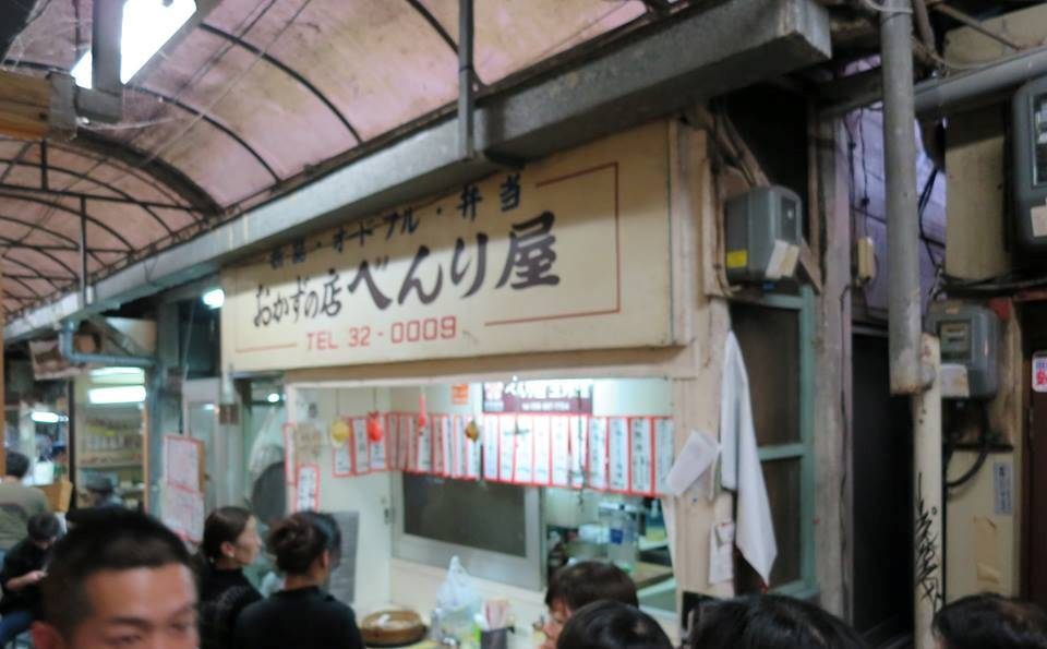 栄町市場 さんぽ♪_c0100865_23392959.jpg