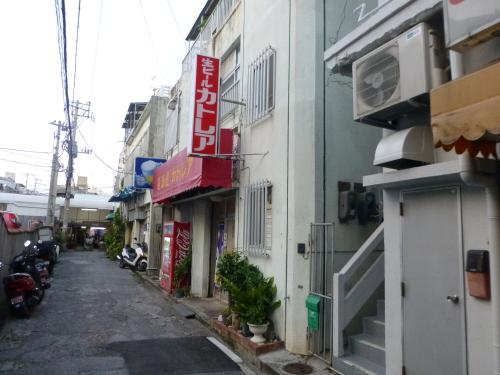 栄町市場 さんぽ♪_c0100865_23431390.jpg