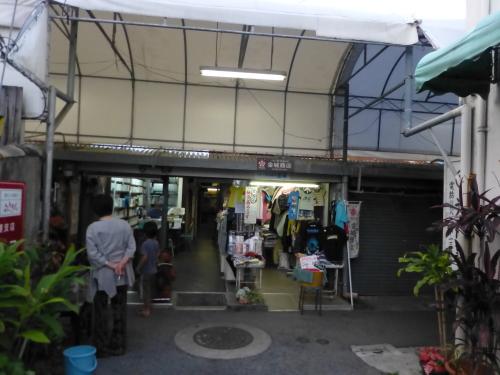 栄町市場 さんぽ♪_c0100865_23441788.jpg