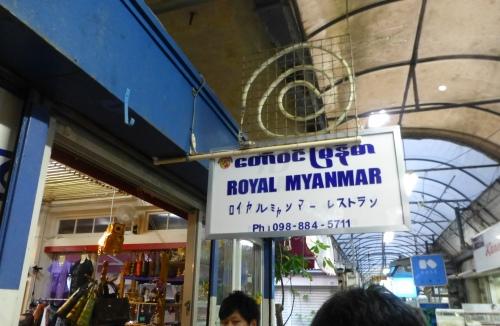 栄町市場 さんぽ♪_c0100865_23505038.jpg