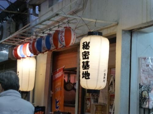 栄町市場 さんぽ♪_c0100865_23514226.jpg