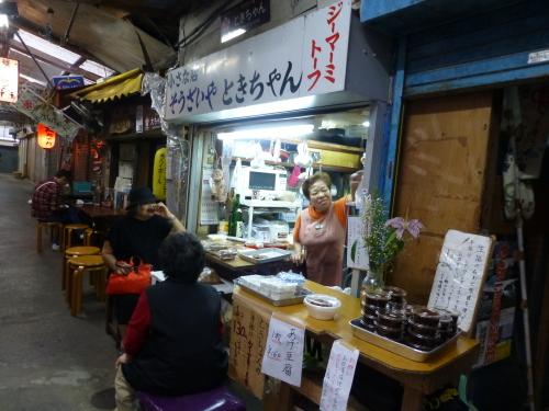 栄町市場 さんぽ♪_c0100865_23524970.jpg