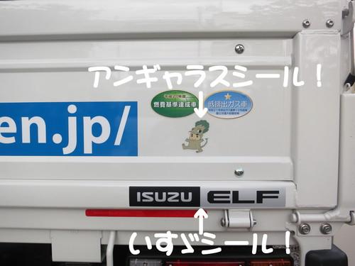 b0200291_21482270.jpg