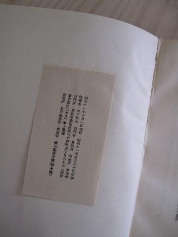 f0307792_02561579.jpg