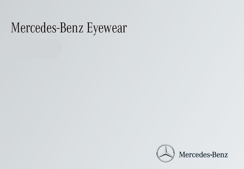 Mercedes-Benz(メルセデス・ベンツ)ドライバーズエディション・プレミアムアイウェア発売開始!_c0003493_11221727.jpg