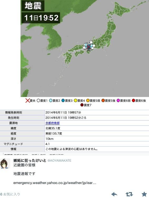b0301400_20071209.jpg