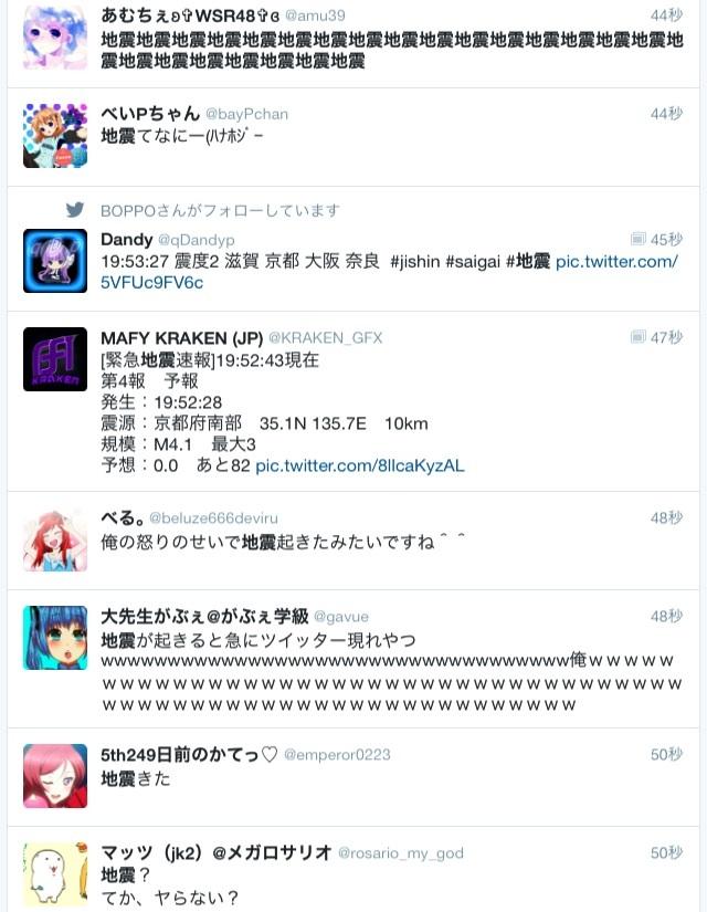b0301400_20073549.jpg