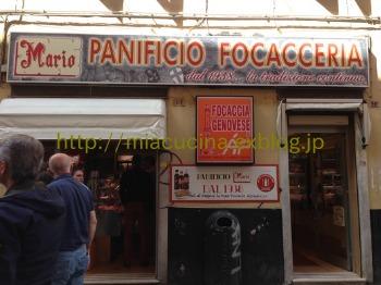 イタリア食旅行記①ジェノヴァのフォカッチャ_b0107003_15422999.jpg