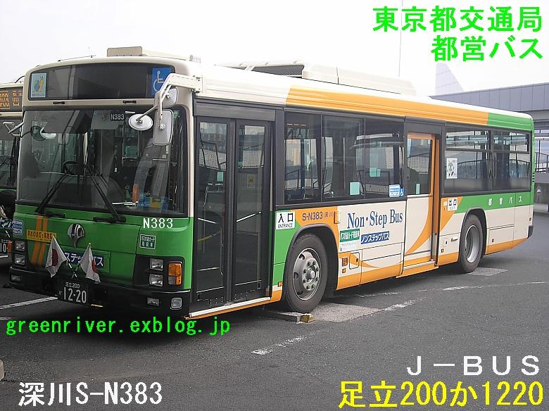 東京都交通局 S-N383_e0004218_21165535.jpg