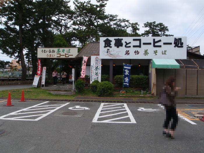 日本の象徴_f0129627_16125769.jpg