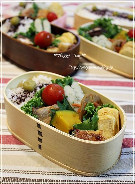 ぶりの西京焼き弁当とラウンドパン♪_f0348032_20090192.jpg