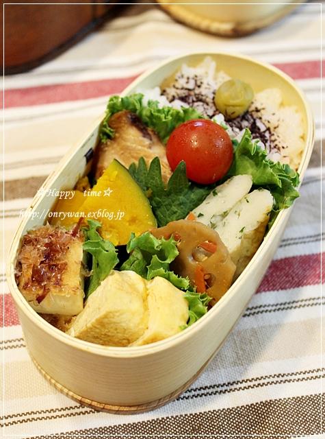 ぶりの西京焼き弁当とラウンドパン♪_f0348032_20091538.jpg