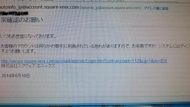 b0198343_10609.jpg