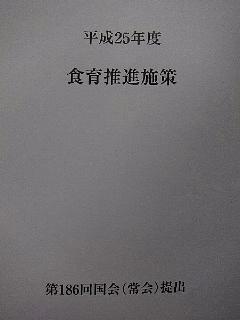 b0141773_23532148.jpg