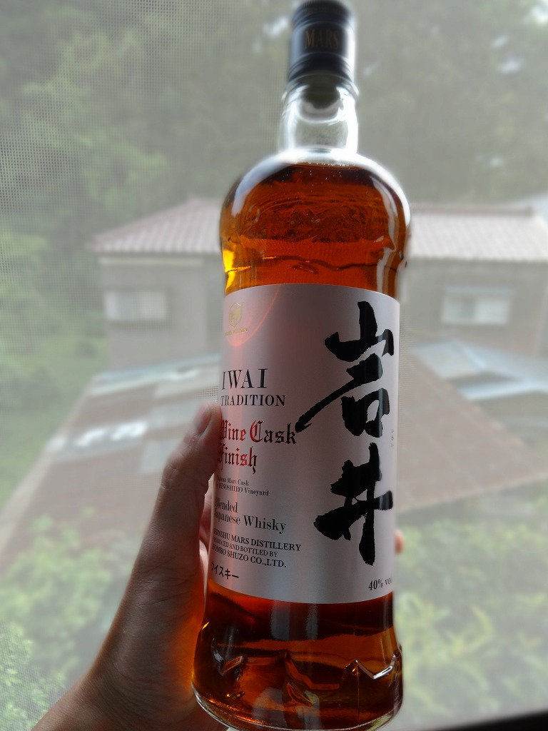 富士見市のよしのや酒屋にはまりそう_d0061678_1129503.jpg