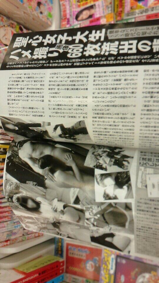 【ケツ毛バーガー】村岡万ゆ子さんファンクラブ★52 [無断転載禁止]©2ch.net->画像>212枚