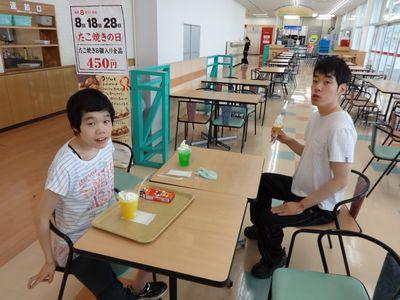 6/11 大仏山公園へ外出_a0154110_9265136.jpg