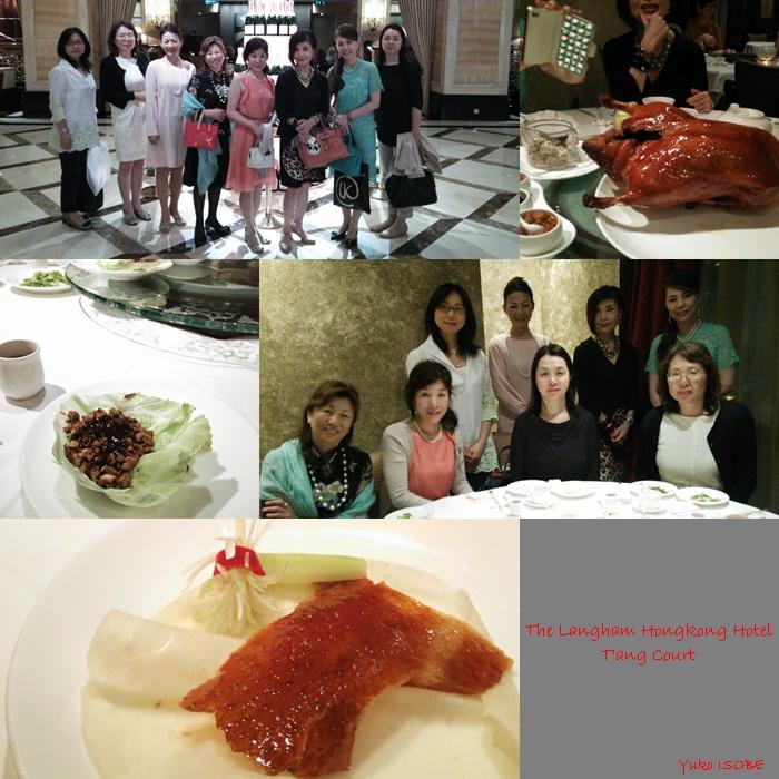 香港で味わう最高の北京ダック♪_a0169924_17321532.jpg