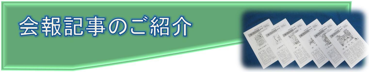 f0300125_11323422.jpg