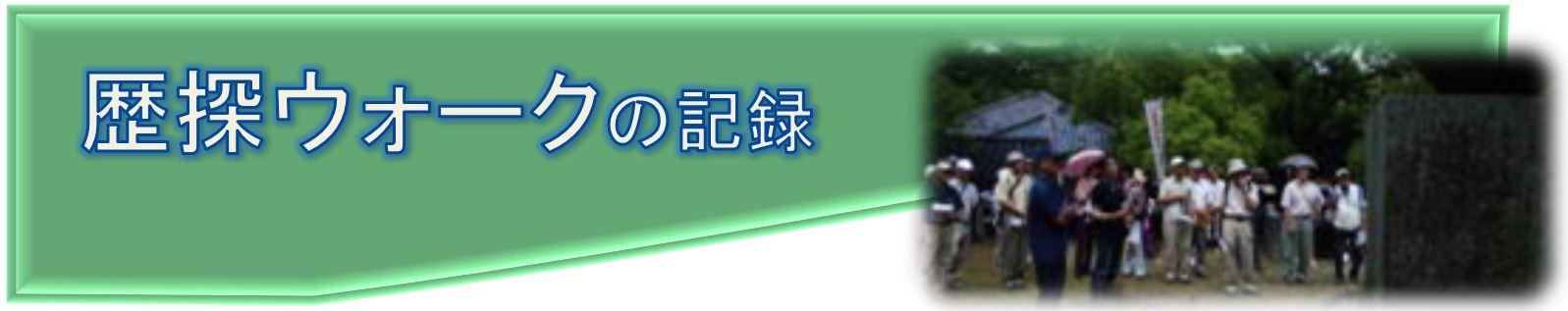 f0300125_13402397.jpg