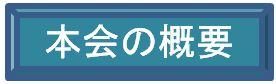 f0300125_2038422.jpg