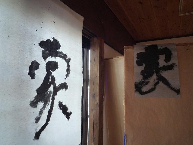 華雪展「家を巡る」後_e0138627_023645.jpg